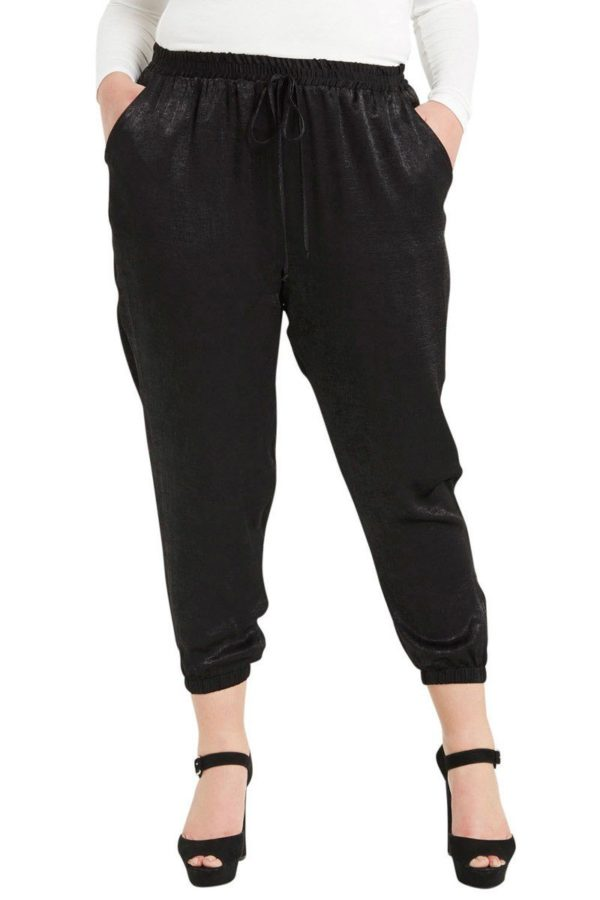 Relaxed Black Jogger Pants